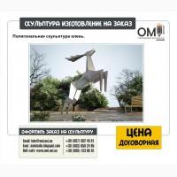 Памятники монументальной скульптуры заказать