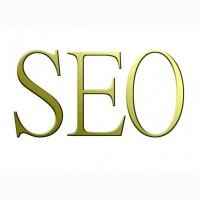 Продвижение сайтов в Google и Яндекс. SEO-аудит в подарок