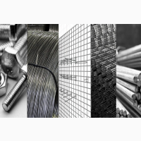 Производим: проволока, крепеж, сетки, торговое оборудование, арматура, прутки и т.д