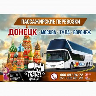 Прибытие в запорожье поезда москва кривой рог 73