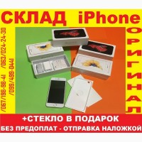 IPhone 6s 64Gb (NEW в завод.плёнке)оригинал NEVERLOCK 10шт айфон 6с (без аванса