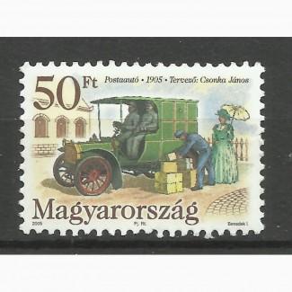 Продам марки Венгрии (негашен)