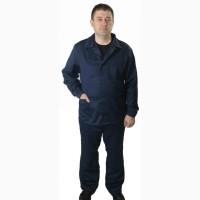 Рабочий костюм с брюками тк.Дефенса т.синий