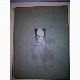 Шевченко Т. Г. Кобзар. Повна збірка поезії.кобзарь, 25 іллюстрацій