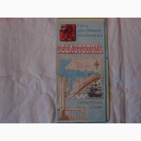 Туристская схема Севастополь