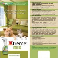 XTREME- удаляет плесень, грибок, запахи животных с содержанием серебра