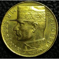 Чехия 10 крон 1991 год, СОСТОЯНИЕ