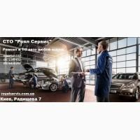 Развал-схождение Volkswagen Киев. Развал-схождение Audi Киев