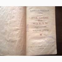 Книгу 1948 г
