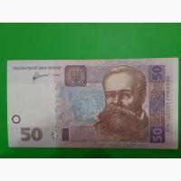 50 гривен 2011 г. UNC Арбузов КК 2977700