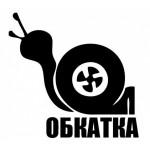 Мотоблок Sadko (Садко) M-500PRO. ОРИГИНАЛ. Бесплатная доставка. Кредит