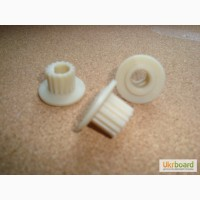 Шестерня привода ремня для хлебопечки
