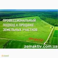 Ищу участки осг в Борисполе и Бориспольском районе