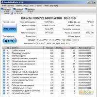 Жесткие диски б/у IDE и Sata для компьютера (ПК)