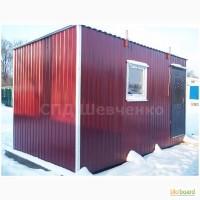 Вагончик строительный / дачный домик 4, 5х2, 5 м Киев