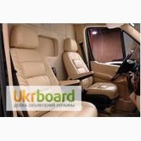 Диваны для минивэнов, микроавтобусов, перетяжка и ремонт сидений салона авто