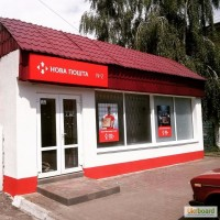 Разрешение на рекламу по Украине