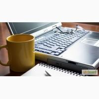 Работа на дому в интернете