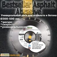 Алмазный Круг Дистар Бестселлер Абразив Asphalt 300-500mm