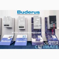 Котлы Buderus Одесса купить котёл Будерус в Одессе