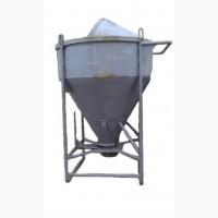 Бадья для бетона Туфелька 1.5 (бункер для раствора)