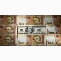 Одобрение кредита онлайн до 250000грн