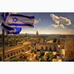 Праця в Ізраілі.Работа в Израиле для всех.Легально