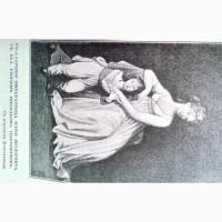 Царские дети 1912г. Репринт