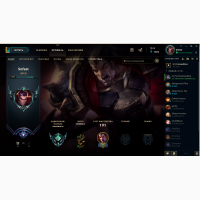 Продам account League of Legends(RU)
