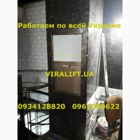 Кухонно-ресторанный подъёмник Одесса Украина