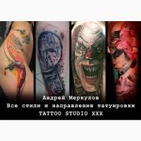 Тату студия xxx.Тату Воронеж