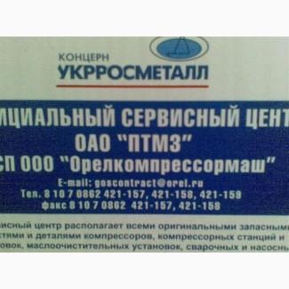 Компрессор винтовой НВ-10/0, 7