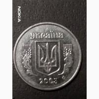 Продам монету Украины 5 коп.2003г