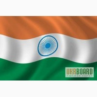 Карго-доставка из Индии