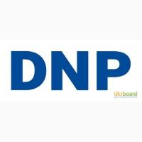 Продам динитрофенол DNP
