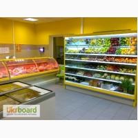 Магазин Продукты под ключ! Холодильные витрины, горки/регал, бонеты. Проект БЕСПЛАТНО