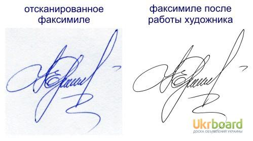 Какая роспись у Путина? Как расписывается президент России?