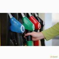 Купить Бензин в Украине. Цены на бензин
