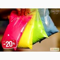 Яскраві фарби Холі (Краска Холи), опт і роздріб