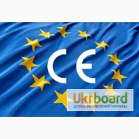 Получить сертификат СЕ на товары в ЕС