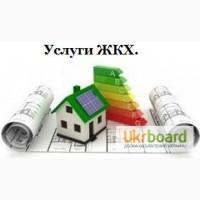 Управляющий многоквартирным домом г.Киев, Печерский р-н