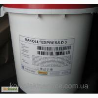 Столярный Клей Rakoll Express D3 для дерева, 30 кг