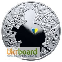 Монета Україна починається з тебе
