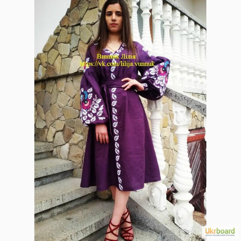 Продам купити стильне вишите плаття Бохо d47e84df7f5e4