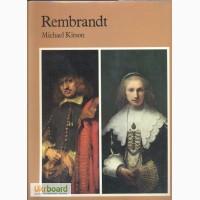 Рембрандт. Rembrandt