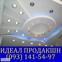 Монтаж гипсокартона Одесса