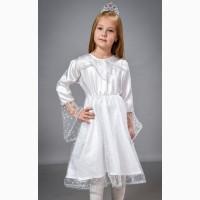 Детский карнавальный костюм Снежинки, размеры 28-32