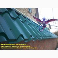 Металлочерепиця високої якості, кольорова черепиця для даху та навесів. Ціна виробника