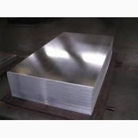 Алюминевая лента 1050Н14 0, 5х1000 мм Днепр