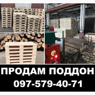 Облегченный поддон. Купить новый поддон Киев. Заказать Европоддон в Киеве цена